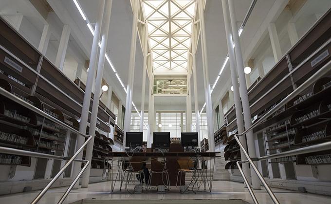 biblioteca publica provincial granada