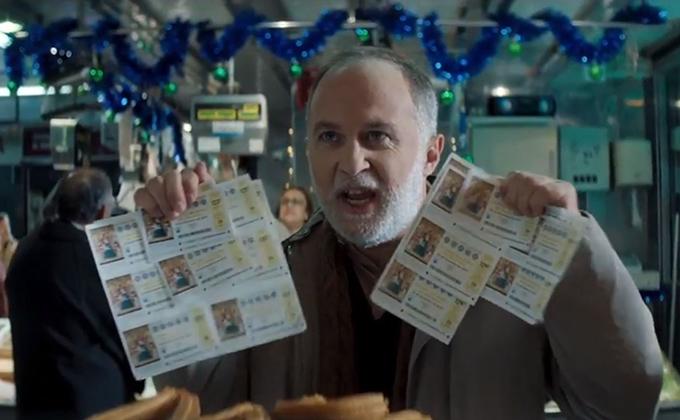 captura anuncio loteria