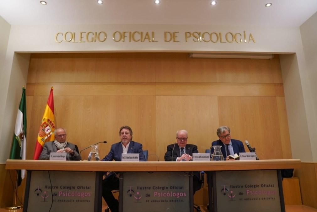 Granada2031.- Nueva sesión participativa en el Colegio Oficial de Psicólogos sobre la estrategia de Ciudad Cultural