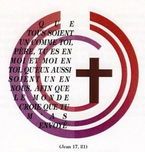 SU-logo-texte