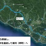 静内-グランデファームのルート地図3_R