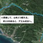 静内-グランデファームのルート地図4_R