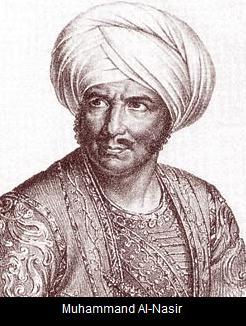 AL NASHIR