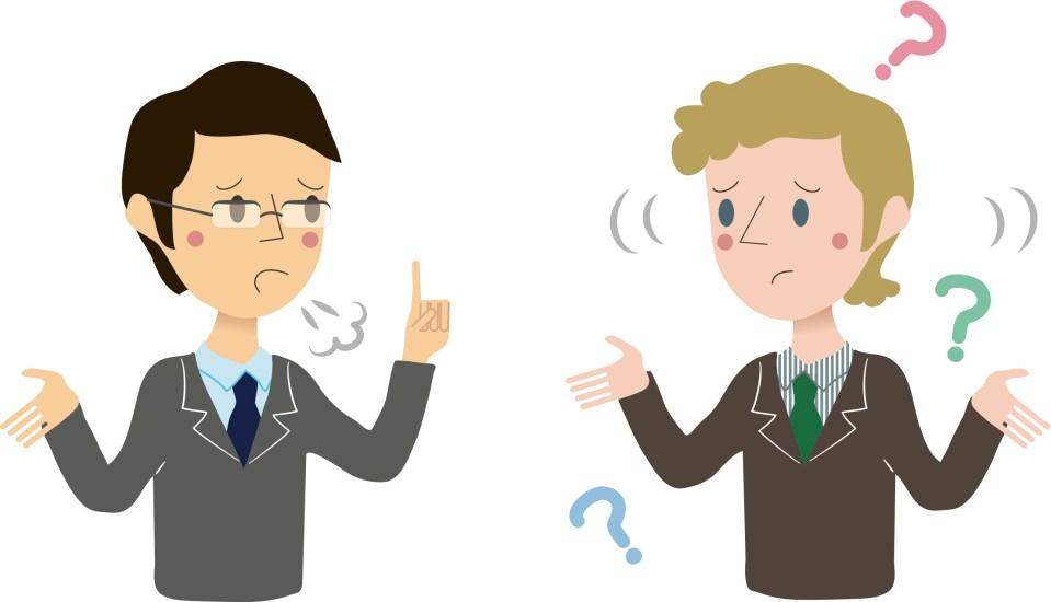Resultado de imagen para mala comunicación en las organizaciones