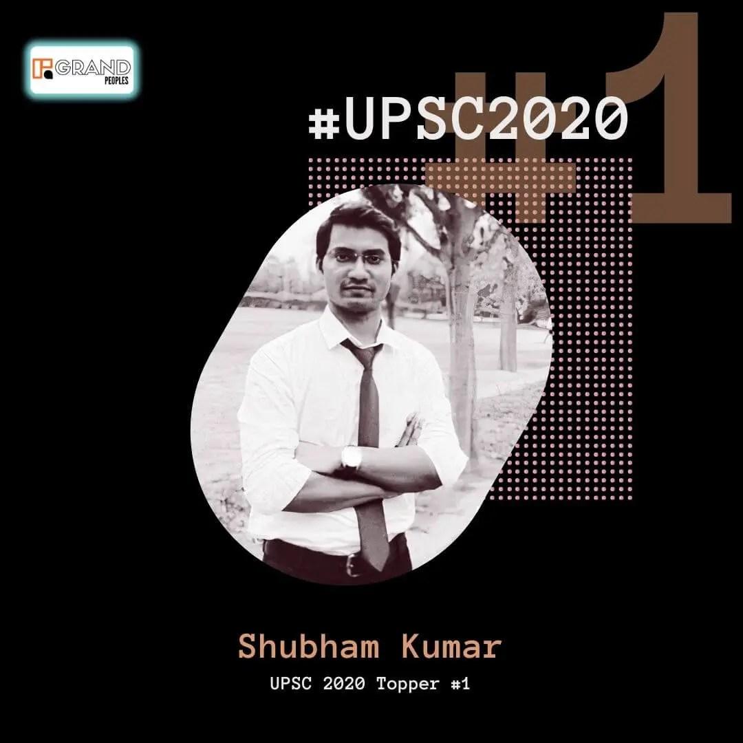 shubham kumar upsc biography