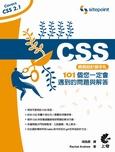 CSS網頁�計師手�