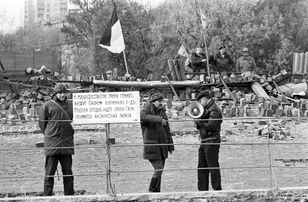 защитники парламента на баррикадах