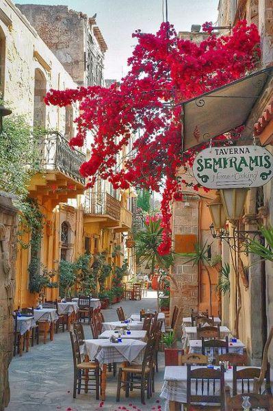 greek city chat