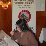 grape-wall-challenge-beijing-2009-grape-wall-of-china-blog-14