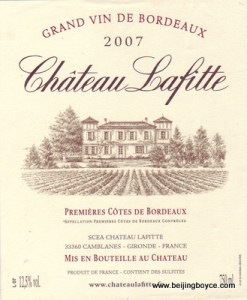 grape wall of china wine blog chateau lafitte 2007