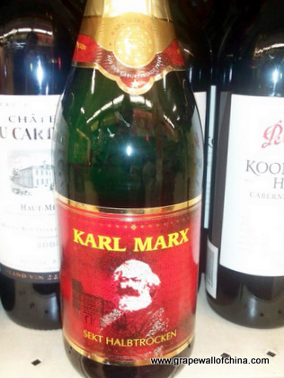 karl marx sekt halbtrocken sparkling wine jinkelong supermarket beijing china label
