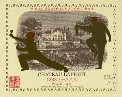 Chateau Lafight Lafite wine lable China