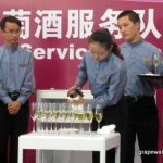 China National Wine Services Team Competition FHC Shanghai (2)