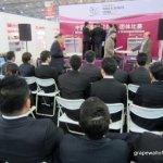 China National Wine Services Team Competition FHC Shanghai (5)
