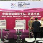 China National Wine Services Team Competition FHC Shanghai Gerard Basset Darius Allyn Cameron Douglas Frank Yuen Tommy Lan
