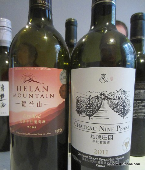 domaine helan mountain ningxia dry red wine 2008 qingdao great river hill winery nine peaks cabernet sauvignon 2011