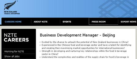 business development manager new zealand trade and development