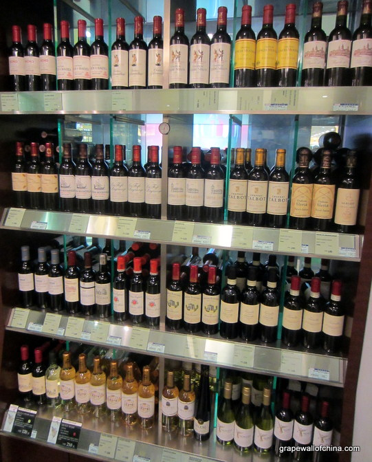 half-bottles 375 ml at enoteca wine shop beijing china