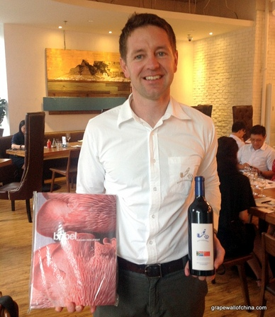 charl coetzee of south africa wine operation babylonstoren at pinotage beijing-001