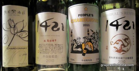 grape wall challenge 2013 at temple restaurant beijing china (4)