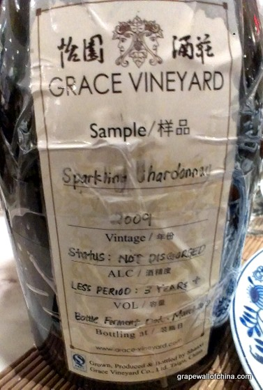grace vineyard chardonnay sparkling wine 2009 shanxi china