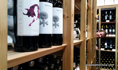 mariano larrain hurtado la cava de laoma chile wine store sanlitun soho beijing china.jpg
