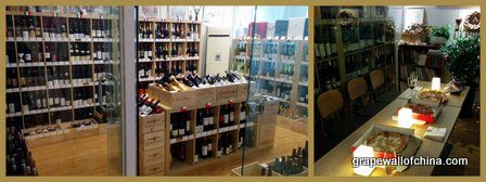 mali wine cellar beijing china (2)