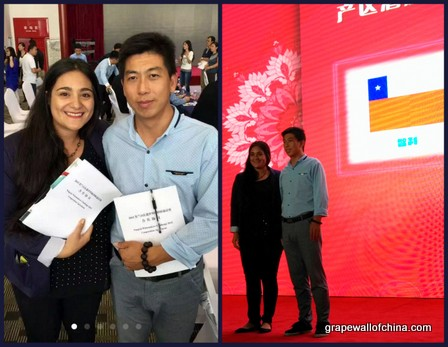 maria isabel tapia of chile in ningxia winemakers challenge (3)