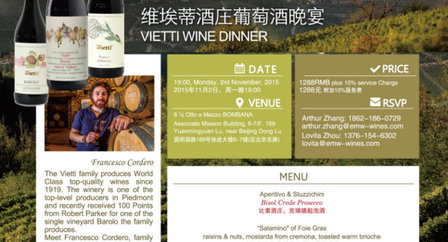 golden age of wine china dinner screen shot