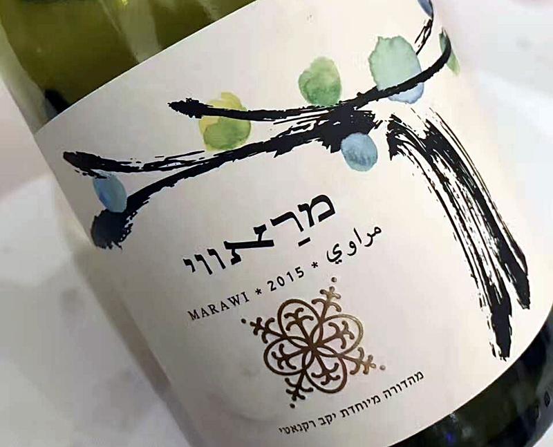 Israel Wine Master Class Beijing China Recanati Marawi