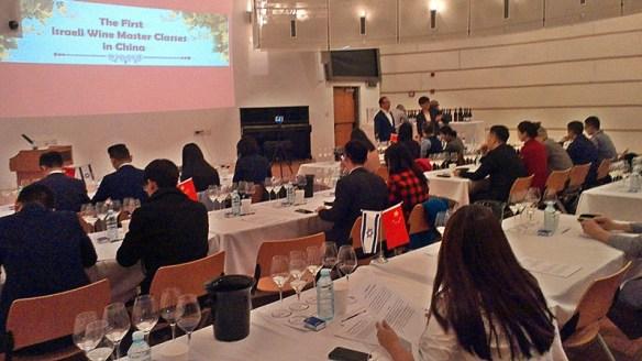 Israel Wine Master Class Beijing China