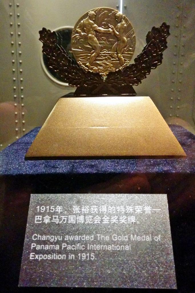 Changyu Moser Flashback S 2015 19