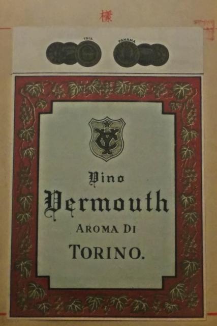 changyu wine labels 11