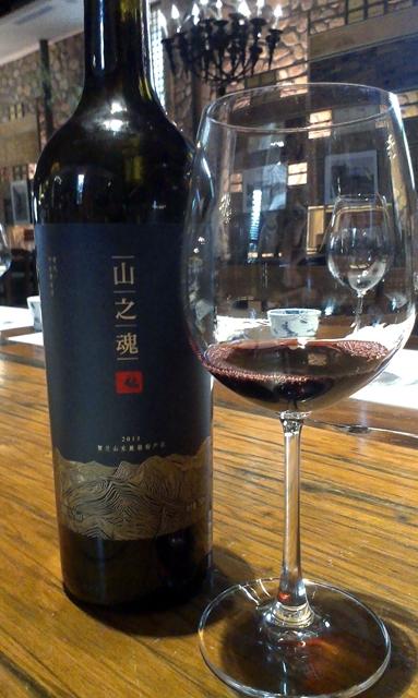 ningxia winery tour may 2018 yuanshi 4
