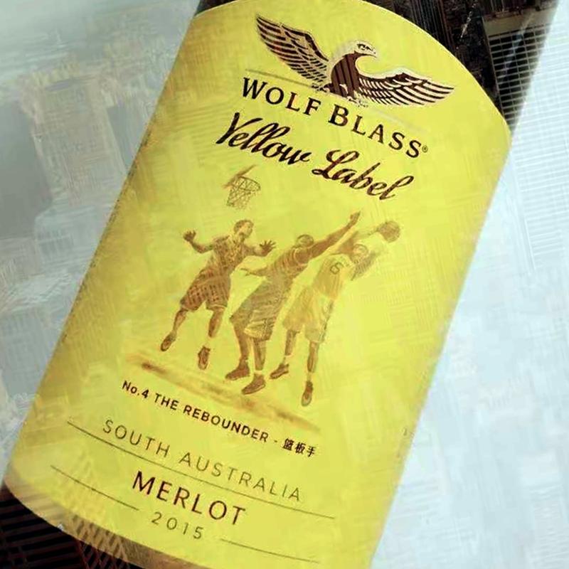 wine label 2 wolf blass rebounder