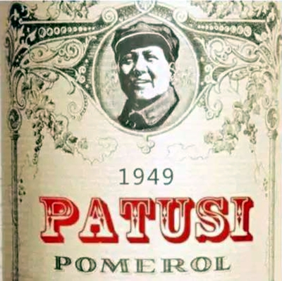 wine label 5 patusi