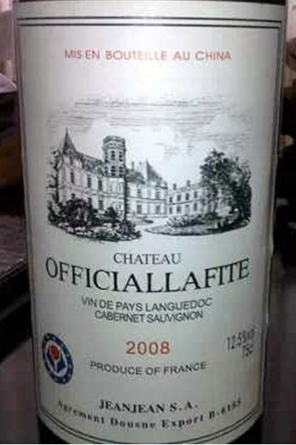 wine label chateau official lafite