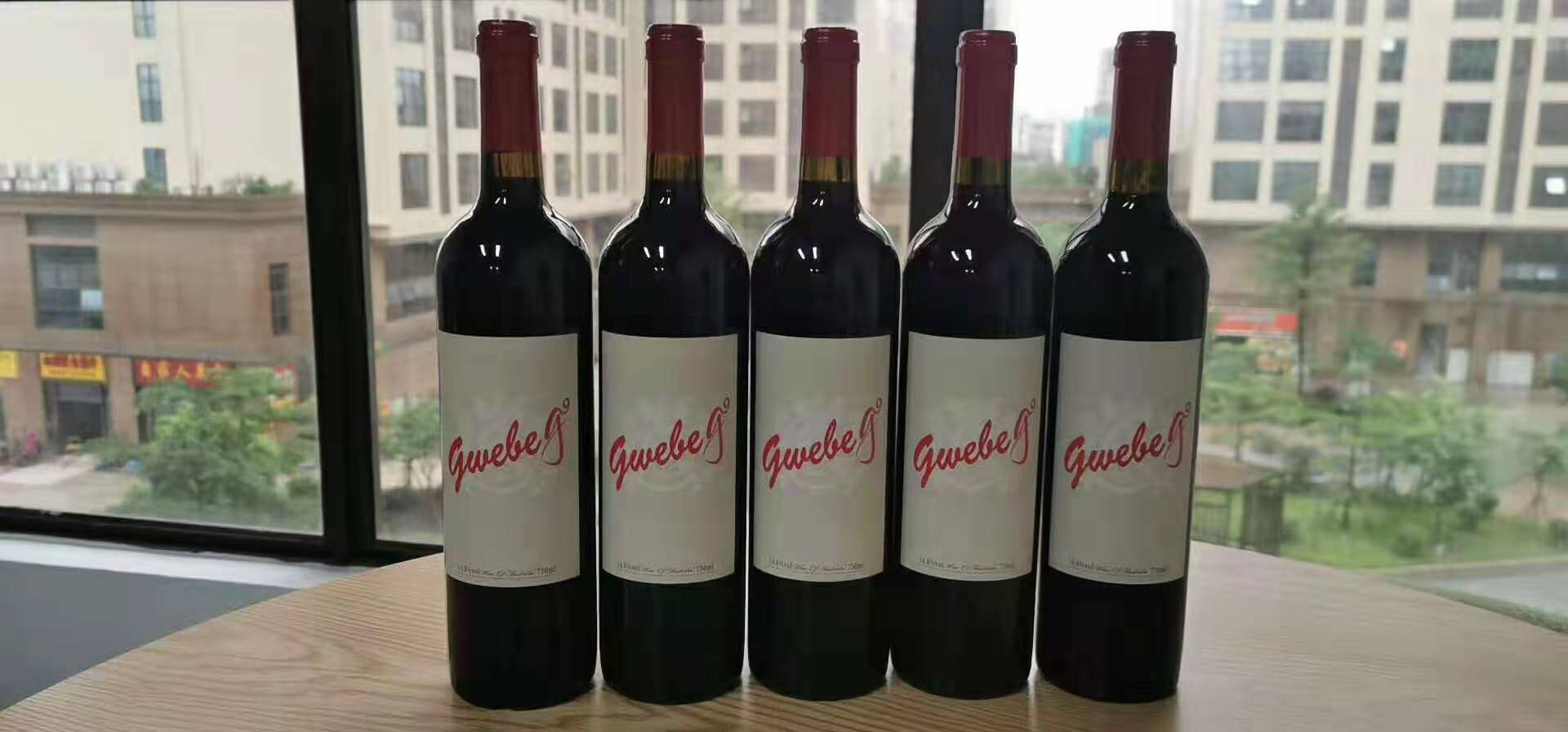 penfolds huh 9