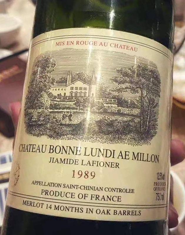 hmm wine 5