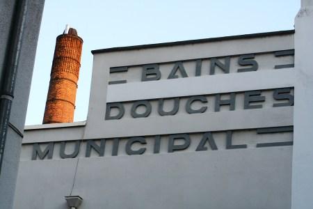 bain douche municipal