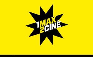 Star étoile logo cinéma 1 max 2 Ciné