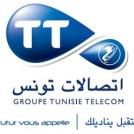 Le nouveau logo de Tunisie Telecom