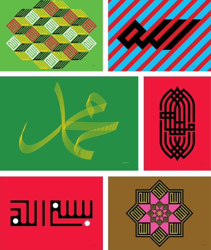 islamic-art-calligraphy-moderne