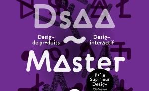 Communication graphique d'une école de design interactif