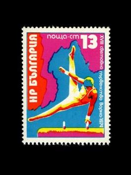 bulgaria-stamp-1970s