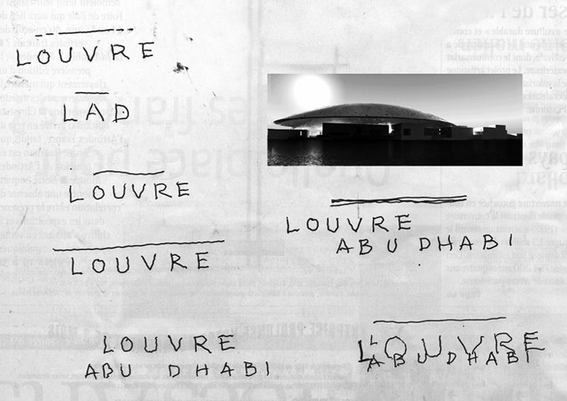 louvre_abu_dhabi_logotype_croquis