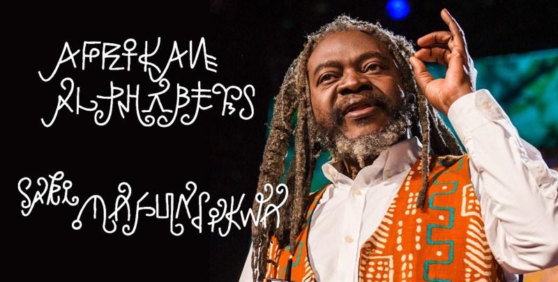 ceb64fb1a3f Une nouvelle génération est en train de reprendre corps avec son héritage  graphique africain sous l impulsion d un certain Saki Mafundikwa