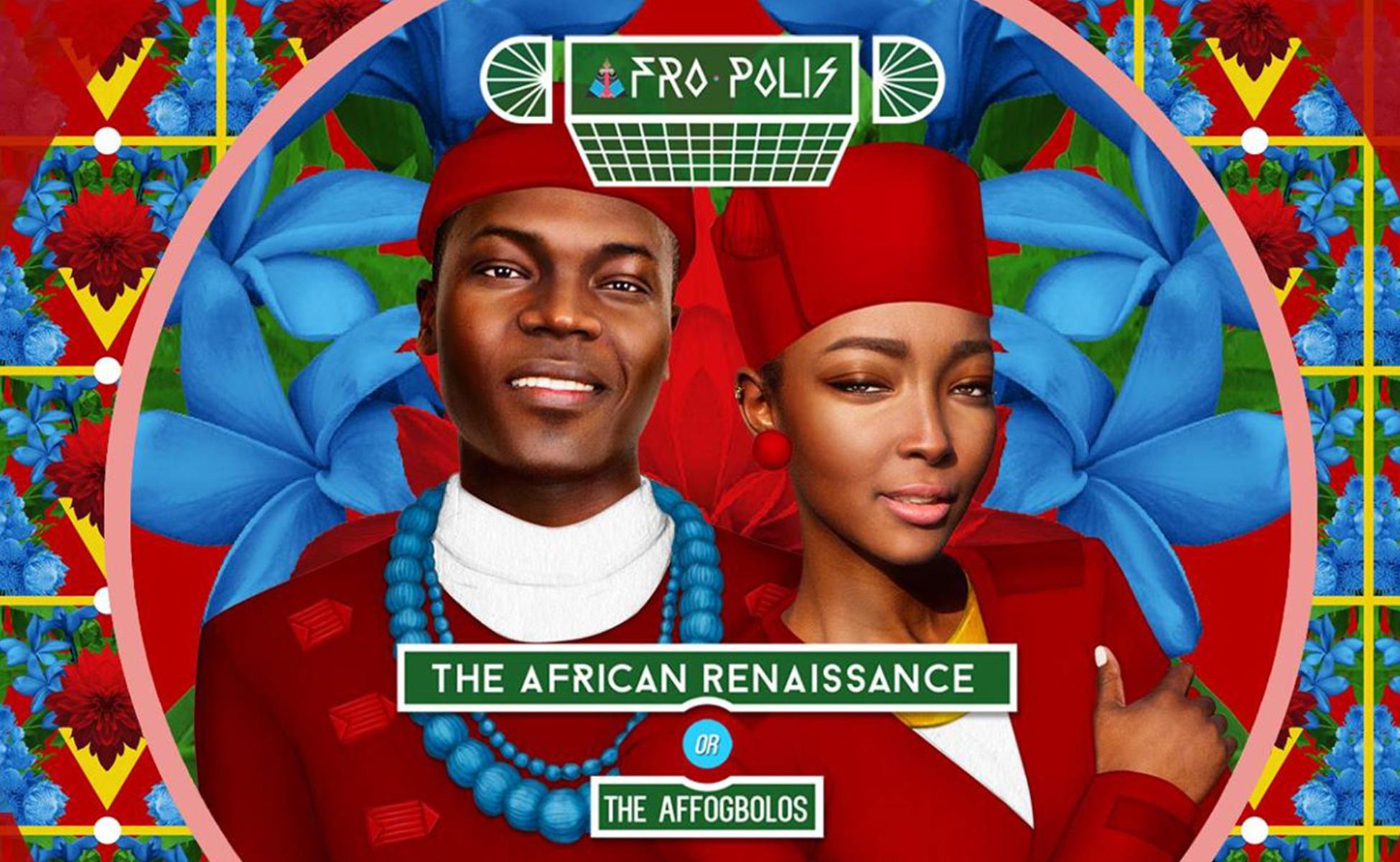 GraphiqueC'est L'afrique GraphiqueC'est Chic GraphiqueC'est L'afrique Chic L'afrique qpSMUVz
