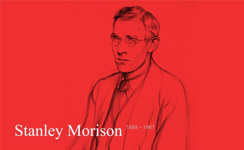Stanley Morisson Font design Times