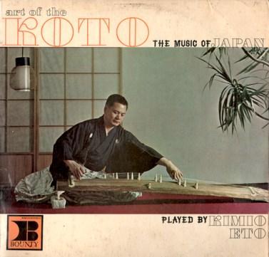 bruce-mikita-novel-vinyl